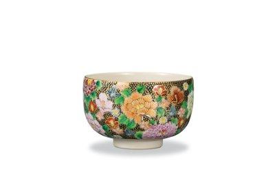 画像1: 抹茶碗 本金花詰